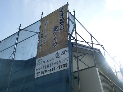 現場シート 006.jpg