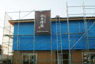 現場設置写真 香川県