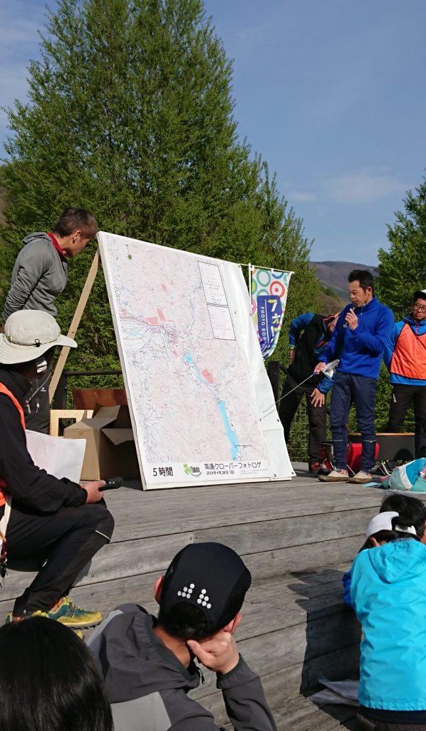 イベント協賛 地図シート製作