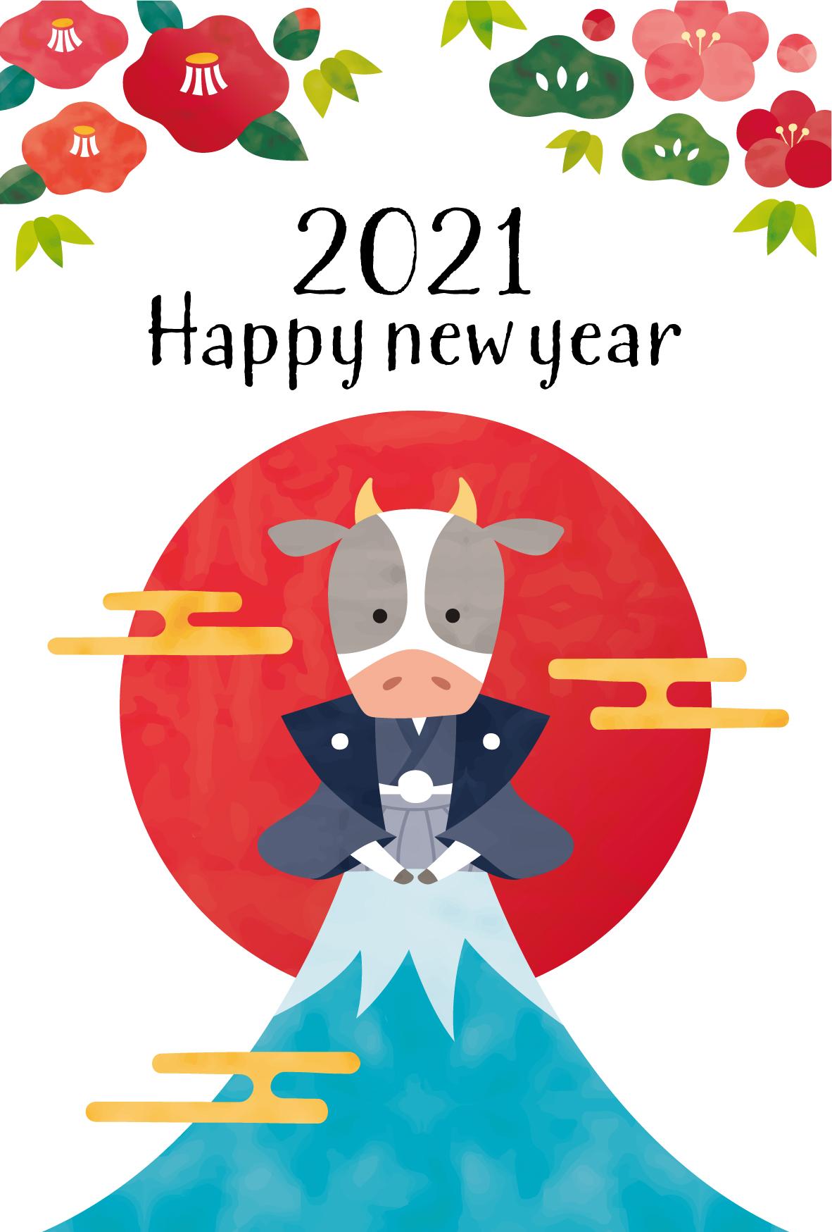 年始仕事始めのお知らせ:2021年1月7日(木)