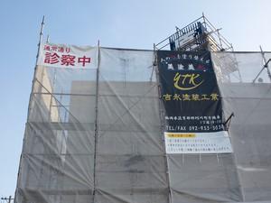 吉永塗装工業様の現場シート写真